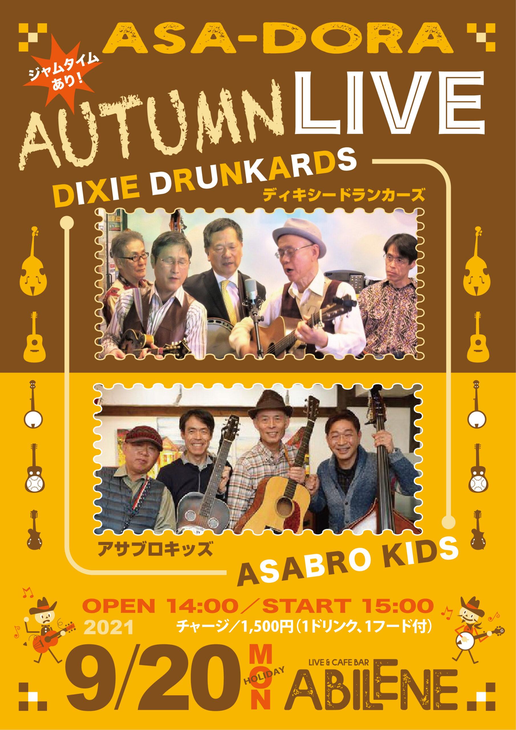 ASA-DORA Autumn LIVE