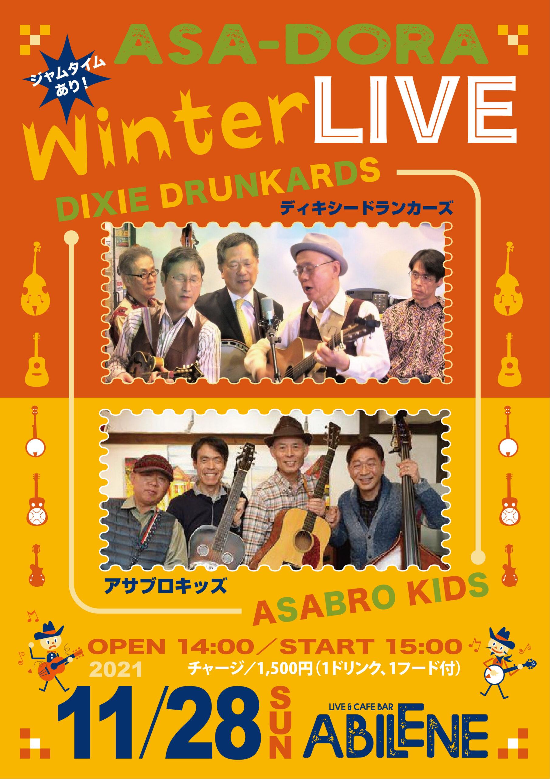 ASA-DORA Winter Live