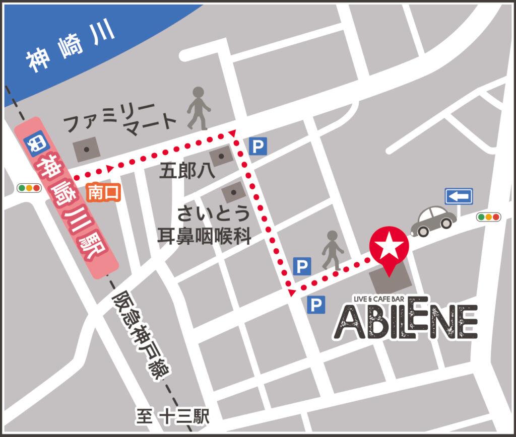アビリーンアクセスマップ